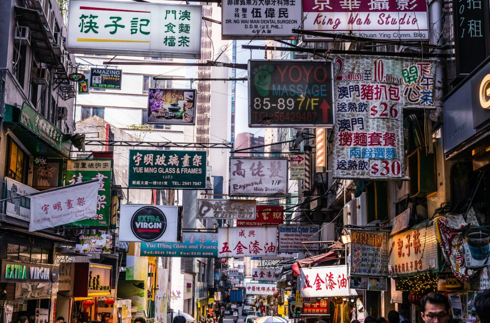 Aziatische cryptomarkt