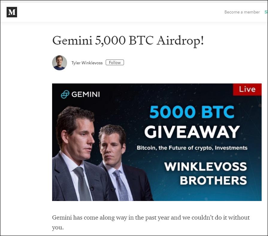 Gemini giveaway scam